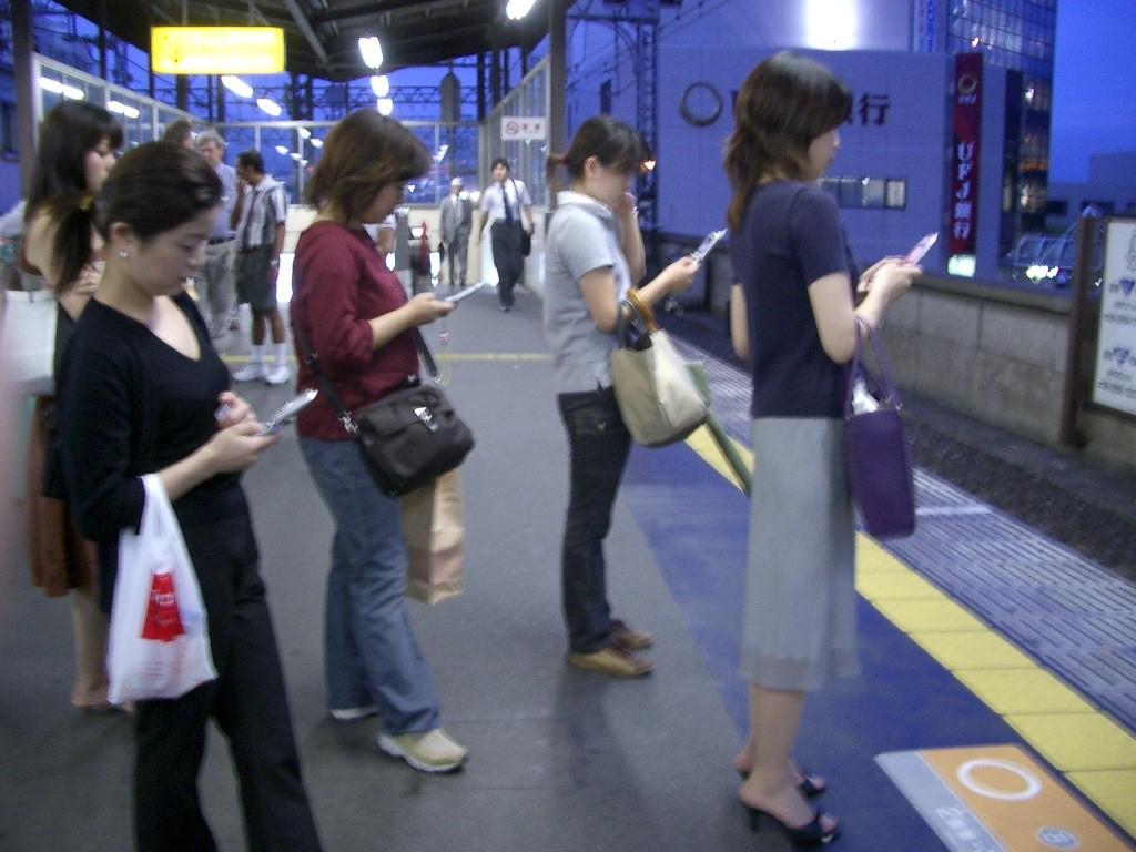 peopleandphones